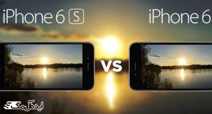 مقایسه دوربین آیفون 6 با 6s