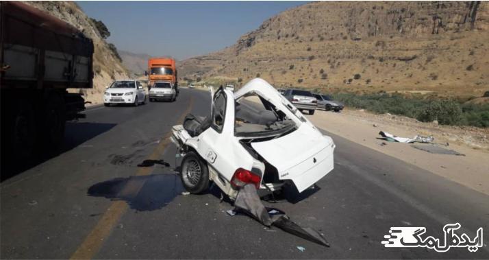 دیه تصادف منجر به مرگ