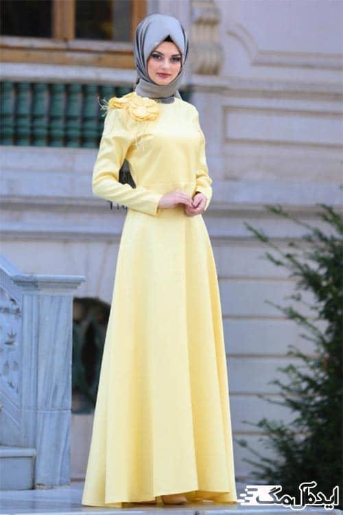 ست طوسی با زرد