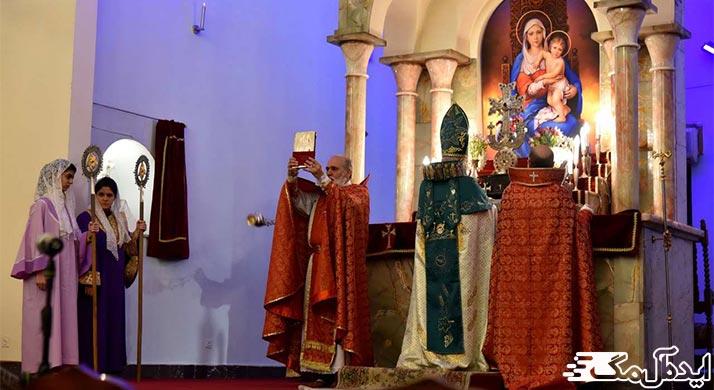 مراسم نوروز مسیحیان ایران