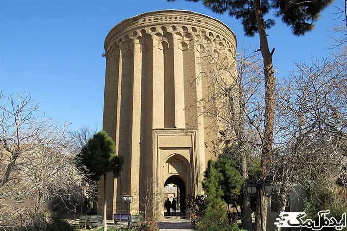 تهران گردی در نوروز 1400