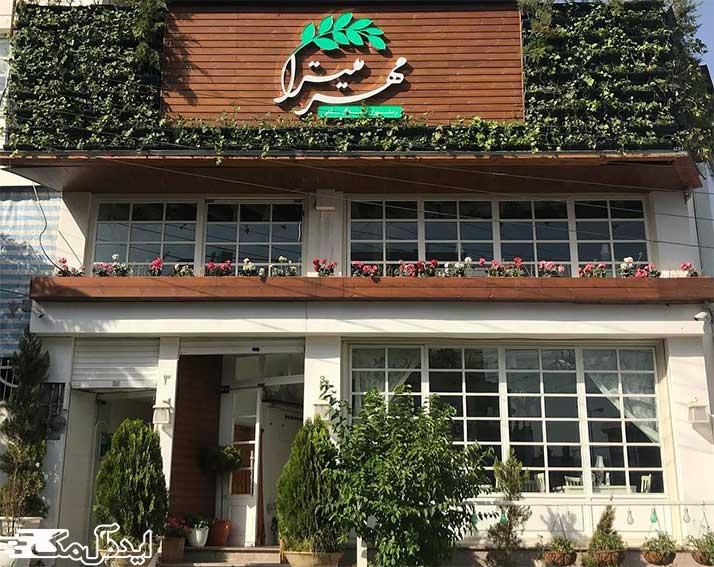 بهترین رستوران های گیاهی تهران
