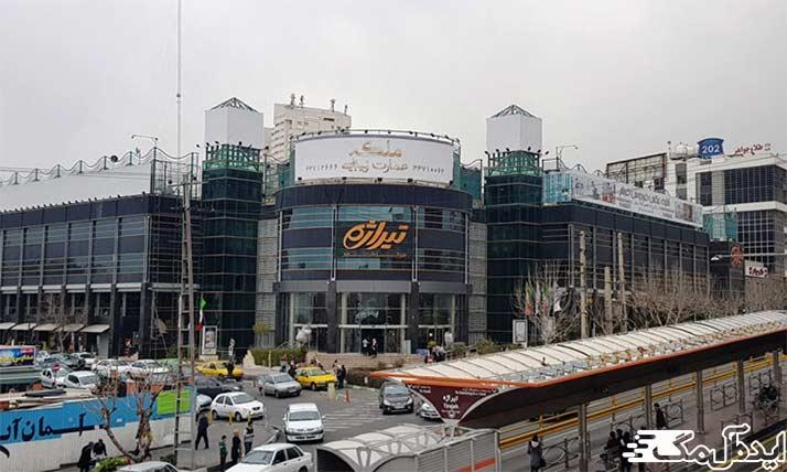 بزرگترین مراکز خرید تهران