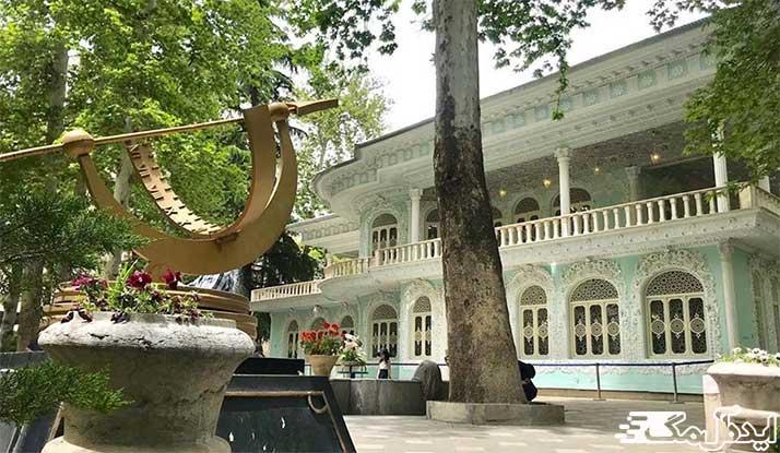 موزه زمان در تهران