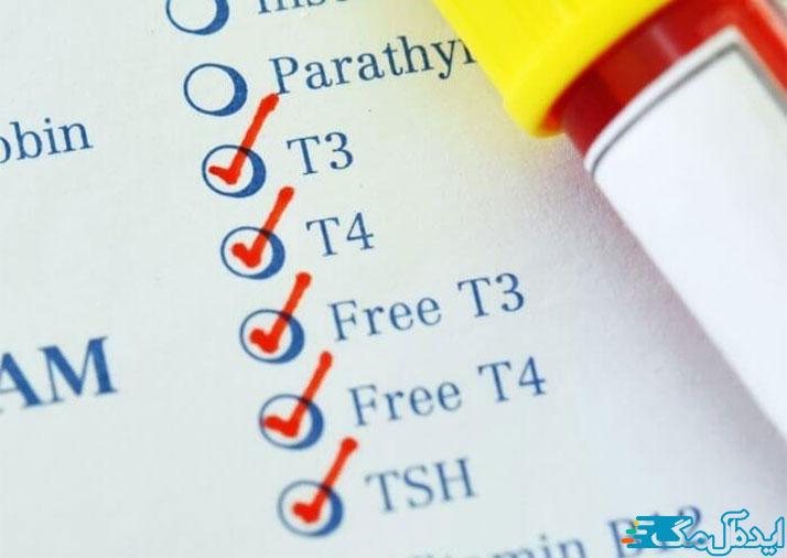 تست های خونی برای بررسی سلامت تیروئید